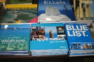 frappe nation at Greek bookstore